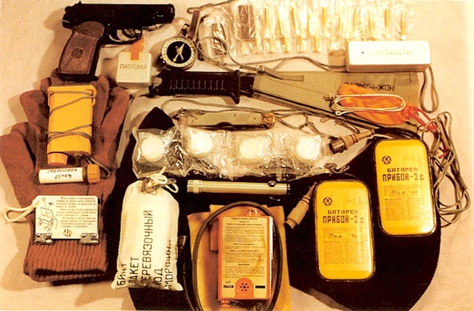 Inside The Cosmonaut Survival Kit The Appendix