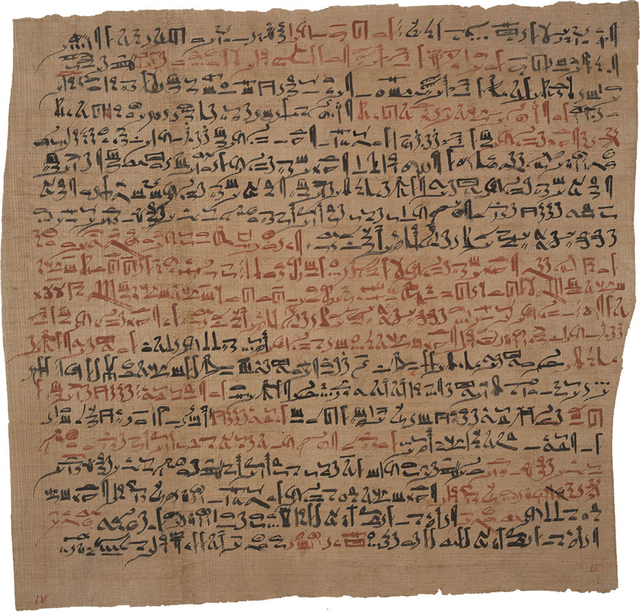 Photo of Ebers Papyrus