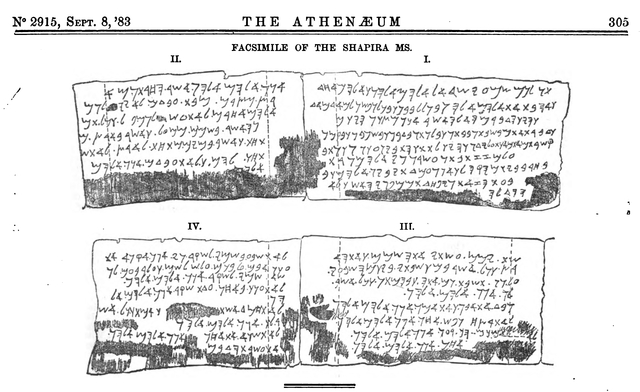 facsimile of the Shapira Strips