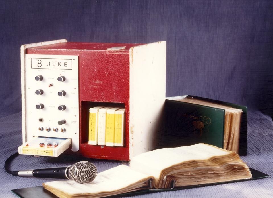 Image result for 70s karaoke machine